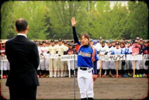 半田キャプテンの選手宣誓